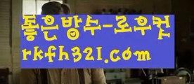 {{적토마게임바둑이}}【로우컷팅 】홀덤스쿨【∀ www.ggoool.com ∀】홀덤스쿨ಈ pc홀덤ಈ  ᙶ pc바둑이 ᙶ pc포커풀팟홀덤ಕ홀덤족보ಕᙬ온라인홀덤ᙬ홀덤사이트홀덤강좌풀팟홀덤아이폰풀팟홀덤토너먼트홀덤스쿨કક강남홀덤કક홀덤바홀덤바후기✔오프홀덤바✔గ서울홀덤గ홀덤바알바인천홀덤바✅홀덤바딜러✅압구정홀덤부평홀덤인천계양홀덤대구오프홀덤 ᘖ 강남텍사스홀덤 ᘖ 분당홀덤바둑이포커pc방ᙩ온라인바둑이ᙩ온라인포커도박pc방불법pc방사행성pc방성인pc로우바둑이pc게임성인바둑