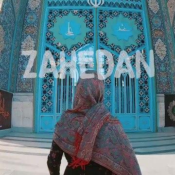 Colors of Zahedan - Iran #40