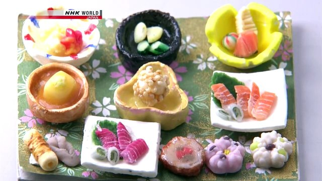 Japanology Plus - Miniature Culture