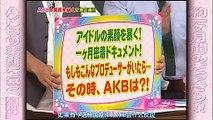 SHUKAN AKB 周刊AKB_090821 EP 7