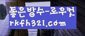 【로우컷팅 】【 엘리트게임】【 rkfh321.com】한게임홀덤【www.ggoool.com 】한게임홀덤ಈ pc홀덤ಈ  ᙶ pc바둑이 ᙶ pc포커풀팟홀덤ಕ홀덤족보ಕᙬ온라인홀덤ᙬ홀덤사이트홀덤강좌풀팟홀덤아이폰풀팟홀덤토너먼트홀덤스쿨કક강남홀덤કક홀덤바홀덤바후기✔오프홀덤바✔గ서울홀덤గ홀덤바알바인천홀덤바✅홀덤바딜러✅압구정홀덤부평홀덤인천계양홀덤대구오프홀덤 ᘖ 강남텍사스홀덤 ᘖ 분당홀덤바둑이포커pc방ᙩ온라인바둑이ᙩ온라인포커도박pc방불법pc방사행성pc방성인pc로우바둑