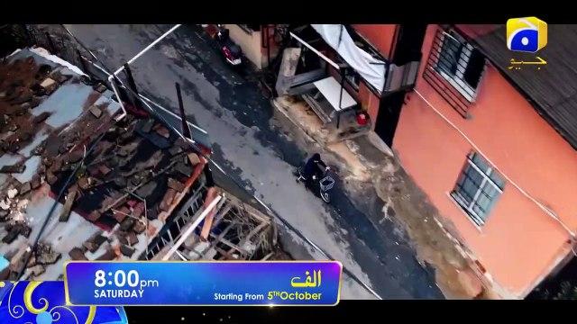 Alif | Full Trailer | Hamza Ali Abbasi | Ahsan Khan | Sajal Aly | Kubra Khan | Flixaap