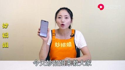 【Little secret about WeChat】用了8年微信才知道,微信语音聊天往上滑动,还有一个隐藏小功能