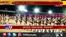 Mysuru Dasara 2019: Panjina Kavayatthu (Torchlight Parade) Ended Dasara In Bannimantap