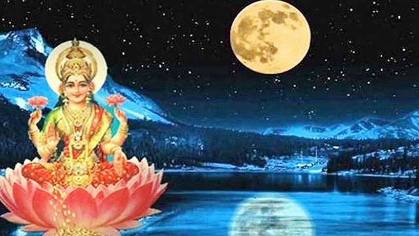 2019 शरद पूर्णिमा व्रत, पूजा की विधि, शुभ मुहुर्त| Sharad Purnima Vrat 2019, Shubh Muhurat | Boldsky