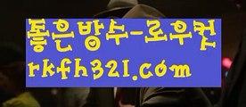 【임팩트게임】【로우컷팅 】사설포커【www.ggoool.com 】사설포커ಈ pc홀덤ಈ  ᙶ pc바둑이 ᙶ pc포커풀팟홀덤ಕ홀덤족보ಕᙬ온라인홀덤ᙬ홀덤사이트홀덤강좌풀팟홀덤아이폰풀팟홀덤토너먼트홀덤스쿨કક강남홀덤કક홀덤바홀덤바후기✔오프홀덤바✔గ서울홀덤గ홀덤바알바인천홀덤바✅홀덤바딜러✅압구정홀덤부평홀덤인천계양홀덤대구오프홀덤 ᘖ 강남텍사스홀덤 ᘖ 분당홀덤바둑이포커pc방ᙩ온라인바둑이ᙩ온라인포커도박pc방불법pc방사행성pc방성인pc로우바둑이pc게임성인바둑이한게임포커한게