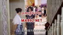 경마사이트 MA892.NET 경마사이트 사설경마정보