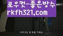【성인바둑이】【로우컷팅 】⚡ᘇ배터리게임ᘇ바둑이【www.ggoool.com 】ᘇ배터리게임ᘇ바둑이ಈ pc홀덤ಈ  ᙶ pc바둑이 ᙶ pc포커풀팟홀덤ಕ홀덤족보ಕᙬ온라인홀덤ᙬ홀덤사이트홀덤강좌풀팟홀덤아이폰풀팟홀덤토너먼트홀덤스쿨કક강남홀덤કક홀덤바홀덤바후기✔오프홀덤바✔గ서울홀덤గ홀덤바알바인천홀덤바✅홀덤바딜러✅압구정홀덤부평홀덤인천계양홀덤대구오프홀덤 ᘖ 강남텍사스홀덤 ᘖ 분당홀덤바둑이포커pc방ᙩ온라인바둑이ᙩ온라인포커도박pc방불법pc방사행성pc방성인pc로우바둑이pc게임성