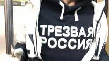 La Russie et la consommation d'alcool : le désamour