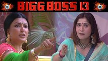 Bigg Boss 13: Aarti Singh & Koena Mitra get into FIGHT for Nominations   FilmiBeat