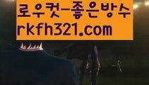 {{사설홀덤}}【로우컷팅 】ಕ홀덤족보ಕ【♡www.ggoool.com ♡】ಕ홀덤족보ಕಈ pc홀덤ಈ  ᙶ pc바둑이 ᙶ pc포커풀팟홀덤ಕ홀덤족보ಕᙬ온라인홀덤ᙬ홀덤사이트홀덤강좌풀팟홀덤아이폰풀팟홀덤토너먼트홀덤스쿨કક강남홀덤કક홀덤바홀덤바후기✔오프홀덤바✔గ서울홀덤గ홀덤바알바인천홀덤바✅홀덤바딜러✅압구정홀덤부평홀덤인천계양홀덤대구오프홀덤 ᘖ 강남텍사스홀덤 ᘖ 분당홀덤바둑이포커pc방ᙩ온라인바둑이ᙩ온라인포커도박pc방불법pc방사행성pc방성인pc로우바둑이pc게임성인바둑이