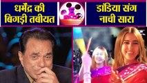 Bigg Boss 13: Rashami's fans angry on Siddharth Shukla; Sara Ali Khan plays Dandiya | FilmiBeat