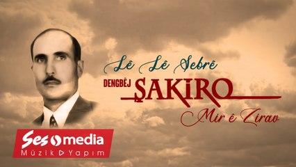 Dengbêj Şakiro - Lê Lê Sebrê - [Archive, Vol. 20 © SesMedia]