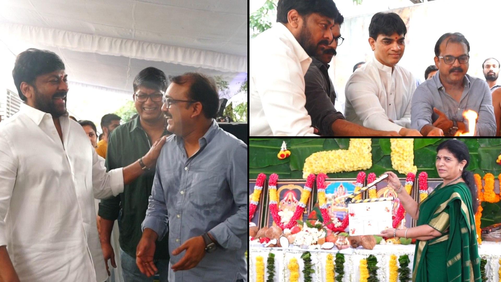 Chiru 152 : Chiranjeevi 152 Movie Launched    చిరంజీవి 152వ సినిమా లాంఛ్ వీడియో