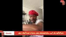 Les vérités crues de Debordo sur DJ Arafat (1ere partie)