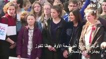 غريتا تونبرغ المرشحة الأوفر حظا للفوز بجائزة نوبل للسلام لكن الخبراء يشككون