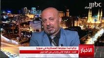خبير في الشؤون الكردية: العدوان التركي على سوريا متوقعا ويمهد لعودة داعش مرة أخرى