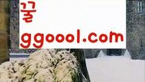 【사설바둑이】【로우컷팅 】홀덤스쿨【∀ www.ggoool.com ∀】홀덤스쿨ಈ pc홀덤ಈ  ᙶ pc바둑이 ᙶ pc포커풀팟홀덤ಕ홀덤족보ಕᙬ온라인홀덤ᙬ홀덤사이트홀덤강좌풀팟홀덤아이폰풀팟홀덤토너먼트홀덤스쿨કક강남홀덤કક홀덤바홀덤바후기✔오프홀덤바✔గ서울홀덤గ홀덤바알바인천홀덤바✅홀덤바딜러✅압구정홀덤부평홀덤인천계양홀덤대구오프홀덤 ᘖ 강남텍사스홀덤 ᘖ 분당홀덤바둑이포커pc방ᙩ온라인바둑이ᙩ온라인포커도박pc방불법pc방사행성pc방성인pc로우바둑이pc게임성인바둑이한게임포