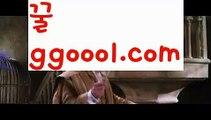 【온라인바둑이】【로우컷팅 】홀덤사이트【♪♪ www.ggoool.com♪ 】홀덤사이트ಈ pc홀덤ಈ  ᙶ pc바둑이 ᙶ pc포커풀팟홀덤ಕ홀덤족보ಕᙬ온라인홀덤ᙬ홀덤사이트홀덤강좌풀팟홀덤아이폰풀팟홀덤토너먼트홀덤스쿨કક강남홀덤કક홀덤바홀덤바후기✔오프홀덤바✔గ서울홀덤గ홀덤바알바인천홀덤바✅홀덤바딜러✅압구정홀덤부평홀덤인천계양홀덤대구오프홀덤 ᘖ 강남텍사스홀덤 ᘖ 분당홀덤바둑이포커pc방ᙩ온라인바둑이ᙩ온라인포커도박pc방불법pc방사행성pc방성인pc로우바둑이pc게임성인바둑이
