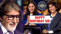 Amitabh Bachchan Gets EMOTIONAL With Deepa Malik & Mansi Joshi | KBC 11 | KARAMVEER SPECIAL