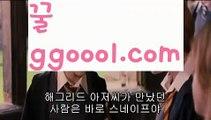 【홀덤스쿨】【로우컷팅 】적토마사이트ᙚ【www.ggoool.com 】적토마사이트ᙚಈ pc홀덤ಈ  ᙶ pc바둑이 ᙶ pc포커풀팟홀덤ಕ홀덤족보ಕᙬ온라인홀덤ᙬ홀덤사이트홀덤강좌풀팟홀덤아이폰풀팟홀덤토너먼트홀덤스쿨કક강남홀덤કક홀덤바홀덤바후기✔오프홀덤바✔గ서울홀덤గ홀덤바알바인천홀덤바✅홀덤바딜러✅압구정홀덤부평홀덤인천계양홀덤대구오프홀덤 ᘖ 강남텍사스홀덤 ᘖ 분당홀덤바둑이포커pc방ᙩ온라인바둑이ᙩ온라인포커도박pc방불법pc방사행성pc방성인pc로우바둑이pc게임성인바둑이한게