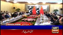 ARYNews Headlines | Life remains crippled in occupied Kashmir on 67th consecutive day | 10AM | 10Oct 2019