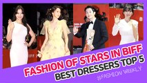 [Showbiz Korea] Five Best Dressers at BIFF Chosen by the People