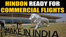 Hindon civil airport starts commercial operations from tomorrow | Oneindia News