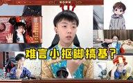 刺激战场:难言小抠脚直播谈恋爱?戏精附体上演生死恋!【小抠脚】和平精英PUBG Mobile