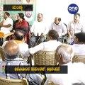 ಬಿಜೆಪಿಯಿಂದ ಸುಮಲತಾಗೆ ಅಭಿನಂದನೆ | Oneindia Kannada