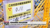 S. Korea raises worries over Fukushima waste water at global maritime conference
