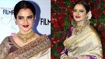 रेखा की खूबसूरती का ये है राज़ | Rekha Beauty Secrets and Tips | Boldsky