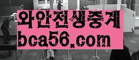 {{성인pc포커}}【로우컷팅 】적토마바둑이【www.ggoool.com 】적토마바둑이ಈ pc홀덤ಈ  ᙶ pc바둑이 ᙶ pc포커풀팟홀덤ಕ홀덤족보ಕᙬ온라인홀덤ᙬ홀덤사이트홀덤강좌풀팟홀덤아이폰풀팟홀덤토너먼트홀덤스쿨કક강남홀덤કક홀덤바홀덤바후기✔오프홀덤바✔గ서울홀덤గ홀덤바알바인천홀덤바✅홀덤바딜러✅압구정홀덤부평홀덤인천계양홀덤대구오프홀덤 ᘖ 강남텍사스홀덤 ᘖ 분당홀덤바둑이포커pc방ᙩ온라인바둑이ᙩ온라인포커도박pc방불법pc방사행성pc방성인pc로우바둑이pc게임성인바둑이