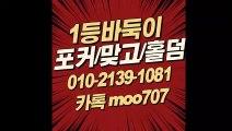 원더풀게임//010-⑵1삼⑼-①0⑧일//원더풀게임 오류//원더풀게임 1등라인