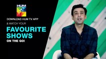 Ishq Zahe Naseeb | Episode 17 | 11th October  2019 | Hum TV Drama