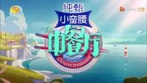 中餐厅第三季 第12期_20191011_01