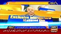 Will not allow Fazalur-Rehman's march to go through KP: CM Mahmood