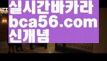 【불법pc방】【로우컷팅 】홀덤바알바【Σ www.ggoool.comΣ 】홀덤바알바ಈ pc홀덤ಈ  ᙶ pc바둑이 ᙶ pc포커풀팟홀덤ಕ홀덤족보ಕᙬ온라인홀덤ᙬ홀덤사이트홀덤강좌풀팟홀덤아이폰풀팟홀덤토너먼트홀덤스쿨કક강남홀덤કક홀덤바홀덤바후기✔오프홀덤바✔గ서울홀덤గ홀덤바알바인천홀덤바✅홀덤바딜러✅압구정홀덤부평홀덤인천계양홀덤대구오프홀덤 ᘖ 강남텍사스홀덤 ᘖ 분당홀덤바둑이포커pc방ᙩ온라인바둑이ᙩ온라인포커도박pc방불법pc방사행성pc방성인pc로우바둑이pc게임성인바둑이한게