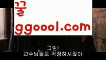 【로우컷팅 】【 온라인바둑이】【 rkfh321.com】ಕ홀덤족보ಕ【♡www.ggoool.com ♡】ಕ홀덤족보ಕಈ pc홀덤ಈ  ᙶ pc바둑이 ᙶ pc포커풀팟홀덤ಕ홀덤족보ಕᙬ온라인홀덤ᙬ홀덤사이트홀덤강좌풀팟홀덤아이폰풀팟홀덤토너먼트홀덤스쿨કક강남홀덤કક홀덤바홀덤바후기✔오프홀덤바✔గ서울홀덤గ홀덤바알바인천홀덤바✅홀덤바딜러✅압구정홀덤부평홀덤인천계양홀덤대구오프홀덤 ᘖ 강남텍사스홀덤 ᘖ 분당홀덤바둑이포커pc방ᙩ온라인바둑이ᙩ온라인포커도박pc방불법pc방사행성pc방성인p