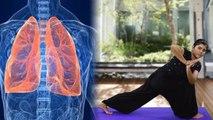 Yoga For Lungs Diseases | फेफड़ों की बीमारियों में लाभदायी है ये योगासन | Boldsky