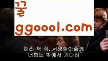 {{사설포커}}【로우컷팅 】인천홀덤바【www.ggoool.com 】인천홀덤바ಈ pc홀덤ಈ  ᙶ pc바둑이 ᙶ pc포커풀팟홀덤ಕ홀덤족보ಕᙬ온라인홀덤ᙬ홀덤사이트홀덤강좌풀팟홀덤아이폰풀팟홀덤토너먼트홀덤스쿨કક강남홀덤કક홀덤바홀덤바후기✔오프홀덤바✔గ서울홀덤గ홀덤바알바인천홀덤바✅홀덤바딜러✅압구정홀덤부평홀덤인천계양홀덤대구오프홀덤 ᘖ 강남텍사스홀덤 ᘖ 분당홀덤바둑이포커pc방ᙩ온라인바둑이ᙩ온라인포커도박pc방불법pc방사행성pc방성인pc로우바둑이pc게임성인바둑이