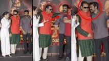 Funny Moment Between Ram Charan And Subbirami Reddy | JAI JAI RAA NARSIMHA REDDY Event