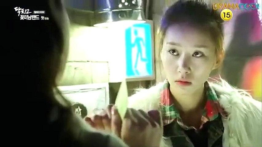 Shut Up Flower Boy Band Ep 1 English Sub Video Dailymotion