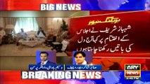 'Azadi march', Shehbaz Sharif refused to follow Nawaz's directions