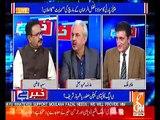 Why Maryam Nawaz Shout At Nawaz Sharif In Jail ? Arif Hameed Bhatti Told Interesting Incident