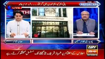 The Reporters | Sabir Shakir | ARYNews | 10 October 2019