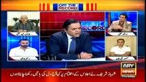Off The Record | Kashif Abbasi | ARYNews | 10 October 2019