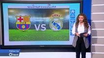 كلاسيكو الأرض بين ريال مدريد وبرشلونة.. أبرز الغيابات وأهم الأسماء المشاركة للمرة الأولى