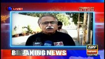 Maula Bux Chandio unhappy with Fazal-ur-Rehman