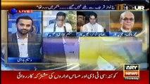 PML-N undecided about Maulana Fazl's Azadi March